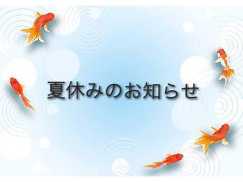 I012181660_349-262